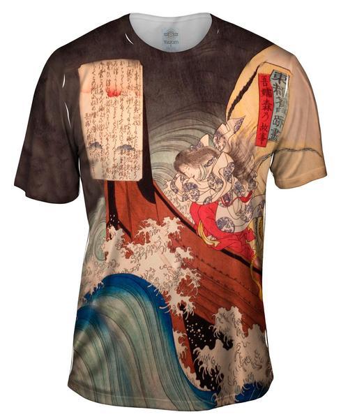 Utagawa_Hiroshige_Old_Story_Of_Azuma_2014_mens_front