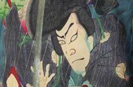 Unleash Your Inner Samurai-header