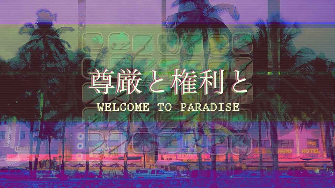 9 Reasons Why We Unironically Love Vaporwave | Be Loud! - A Yizzam Blog