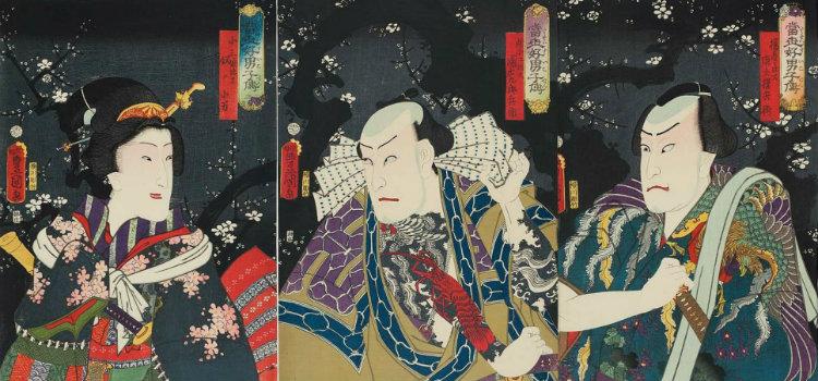 Japanese Art 2
