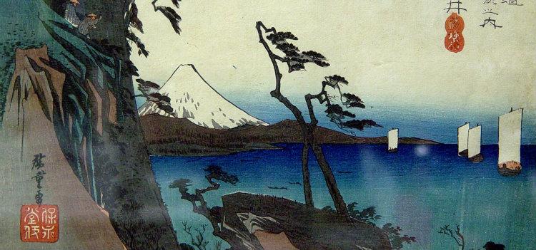 Utagawa Hiroshige 3